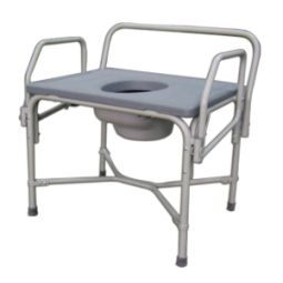 Bariatric Drop Arm Commode